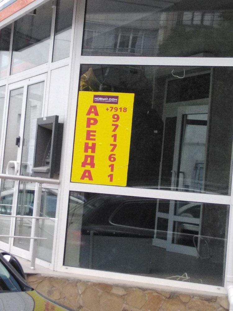 Retail в аренду по адресу Россия, Республика Крым, Симферополь, улица Некрасова, д.15